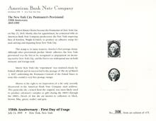 ABN 150th Anniversary of the NYC Postmaster's Provisional Stamp With Proofs of Entire Stamp and Vignette.