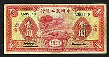 Agricultural and Industrial Bank of China, 1934