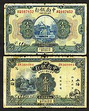 China & South Sea Bank, Limited, 1921 and 1931 Shanghai Issue Pair.