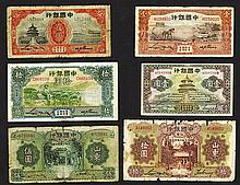 Bank of China, 1931 to 1935 Banknote Issue Assortment.