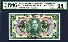 Central Bank of China, 1923