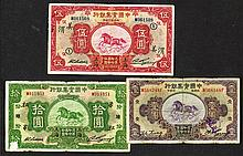 National Industrial Bank of China, 1931 Shanghai Issue Trio.