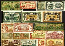 Provincial Banks 1912 to 1946 Banknote Assortment.
