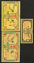 Farmers Bank of China, 1942 Private Issue Banknote Trio.