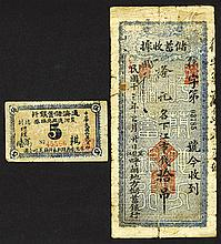 Private Local Banknote Pair, 1917-1923 Plate Notes From 1929 Pogrebetsky Banknote Book.
