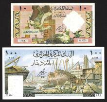 Banque Centrale d'Algerie