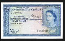 Government of Cyprus, 1957 Issue Banknote.