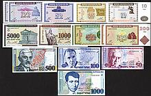 Armenian Republic Bank and Central Bank of the Republic of Armenia. 1993-1999 issues.