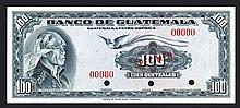 Banco De Guatemala, 1948 Issue Specimen