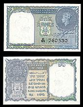 Government of India, British Administration, ND 1940 Issue.