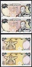 Bank Markazi Iran, Unissued Uncut Pair, ND (1974-79) Issue.