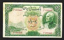 Bank Melli Iran. 1937 Issue.