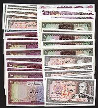 Bank Melli Iran. Shah Issues.