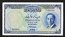 National Bank of Iraq. 1953 Issue.
