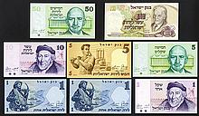 Bank of Israel. 1958, 1968, 1973, 1978 issues.