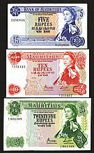 Bank of Mauritius. 1967 Issue. Including a replacement note.