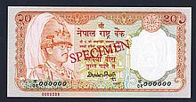 Central Bank of Nepal. 1988 Issue.