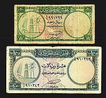 Qatar & Dubai Currency Board, Pair of Issued Notes