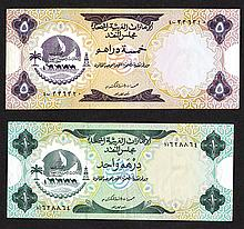 United Arab Emirates Currency Board. 1973 ND Issue.