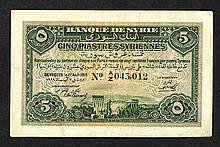 Banque de Syrie. 1919 Issue.