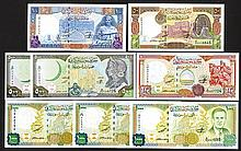 Central Bank of Syria. 1997-98 Issues.