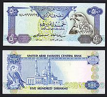 United Arab Emirates Central Bank, ND (1983) Issue Banknote.