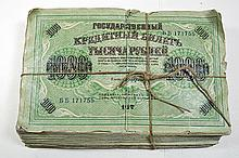 Government Credit Notes, 1917.