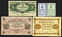Government Credit notes, plus other items.