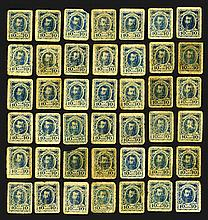 Postage Stamp Currency Issue, 1915.