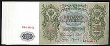 State Credit Notes, 1912 Issue.