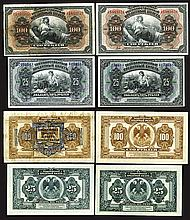 State Credit Notes, 1918, Quartet of US Printed Notes
