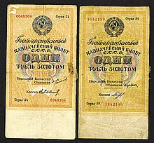 State Currency Notes, 1924 & 1928 Issue Pair.