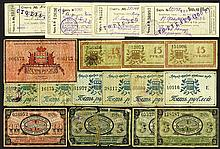 East Siberia 1918-1919 Armur Region and Habarovsk Banknote Issue Assortment.