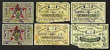 East Siberia 1918-1919 Armur Region and Habarovsk Banknote Issue Group.