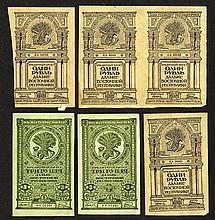 Far Eastern Republic, 1920 First Credit Notes Issue Assortment.