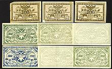 Government of the Far Eastern Border Regions, Government Bank, Chita 1920 Issue Assortment.