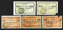 Nikolaevsk-On-Amur Branch Government Bank, 1920 Exchange Note Issue Assortment.