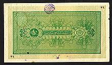 Treasury issue. 1926-28.