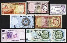 Kuwait, Lebanon, Israel, Egypt.