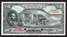 State Bank of Ethiopia ND (1945) Specimen Banknote.