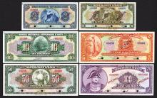 Banque Nationale De La Republique D'Haiti, ca.1950-60's Specimen Banknote Assortment.