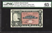 Islands Banki. 1920 Issue.