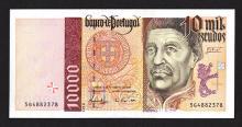 Banco de Portugal. 1995-97 Issue.