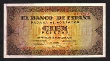 Banco de Espana. 1938 Issue.