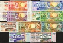 Centrale Bank van Suriname. 1986-1999 Issues