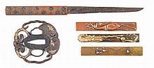LOT X 5 JAPANESE SWORD FITTINGS: Pierced iron guar