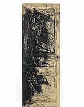 ARMAN (1928-2005) REOL EL COLLEZ - 1960 Acrylique sur porte en bois