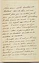 PROSPER MERIMEE CARMEN. Paris, Michel Lévy frères. 1846. In-8. Reliure doublée signée de Marius Michel. Plein maroquin bleu roi, qua...