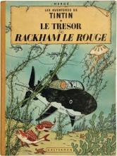 HERGÉ TINTIN N°12 LE TRÉSOR DE RACKHAM LE ROUGE