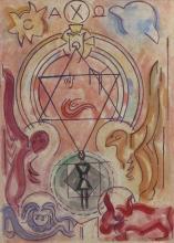 Albert GLEIZES 1881 - 1953 ROUGE ET VIOLET D'APRES PASCAL OU ALPHA ET OMEGA ROSE OU PASCAL - 1951 Gouache sur papier